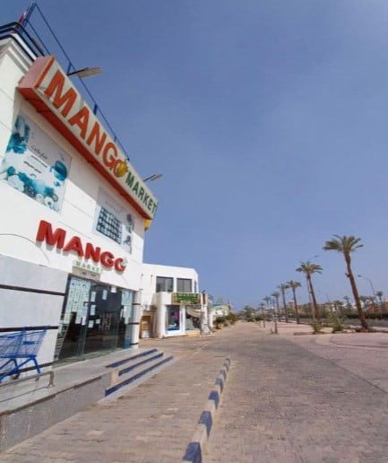 Манго Маркет в Шарм эль Шейхе