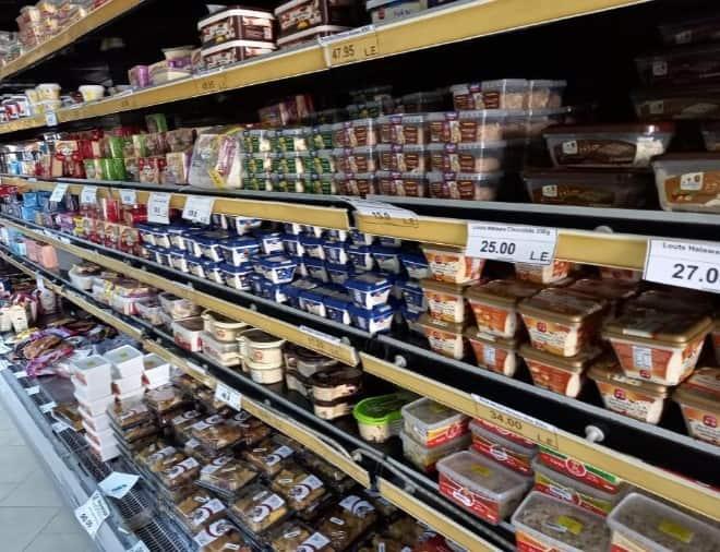 Магазин Манго Маркет, халва и восточные сладости
