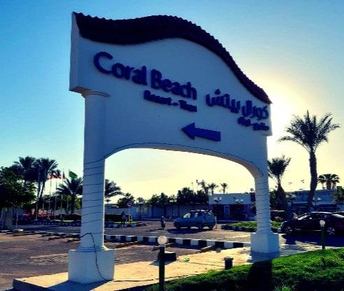 Вход в отель Coral Beach Resort Tiran