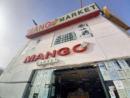 Магазин манго маркет в Египте
